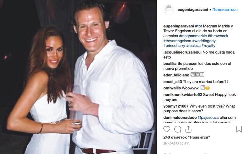 Меган Маркл и Тревор Энгельсон. Фото Скриншот Instagram: @eugeniagaravani