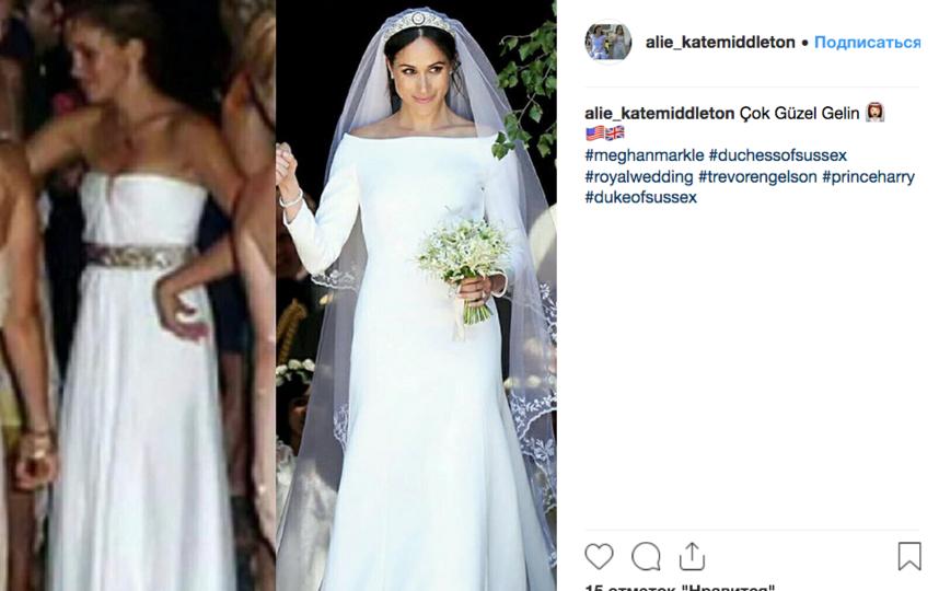 Меган Маркл в 2011 и 2018 годах. Фото Скриншот Instagram: @alie_katemiddleton