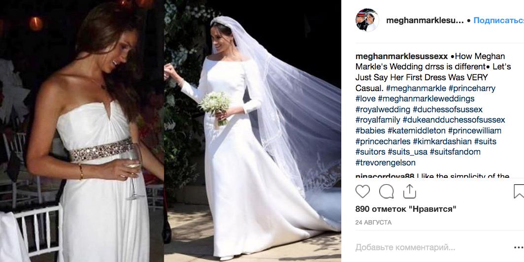 Меган Маркл в 2011 и 2018 годах. Фото Скриншот Instagram: @meghanmarklesussexx