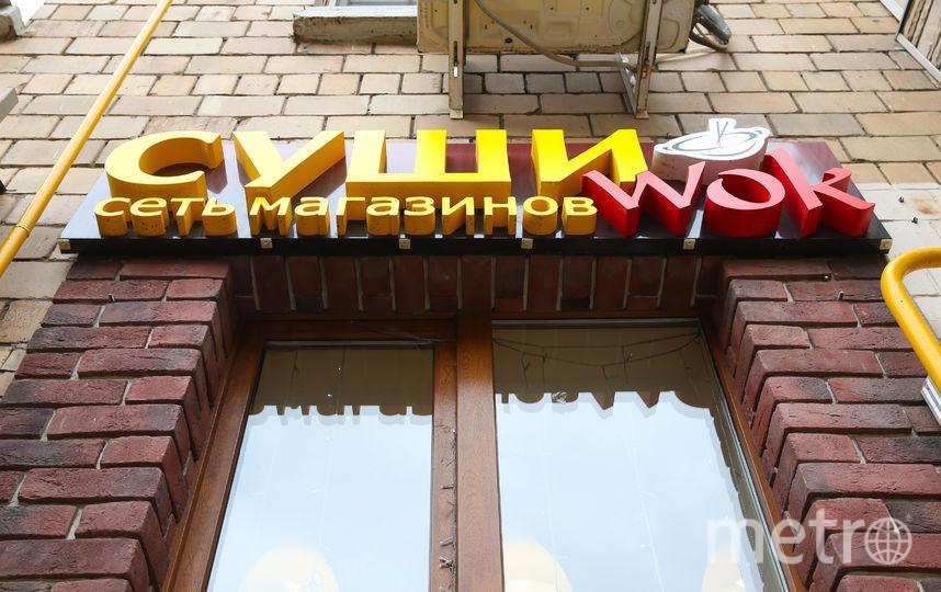 "Ресторан сети ""Суши Wok"". Фото Василий Кузьмичёнок"