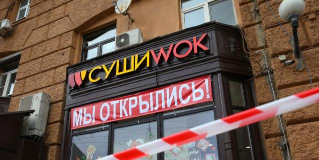 Роспотребнадзор по Москве Свиблово требования к медицинским книжкам