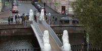 Хищников на Львином мостике в Петербурге отреставрировали: фото