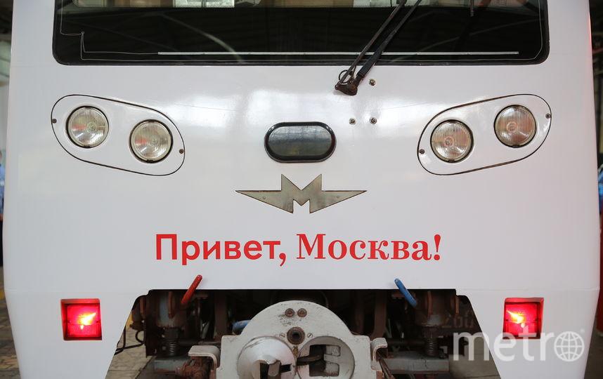 Больше информации о Москве можно найти на сайте проекта «Привет, Москва!» и в социальных сетях. Фото Дарья Буянова