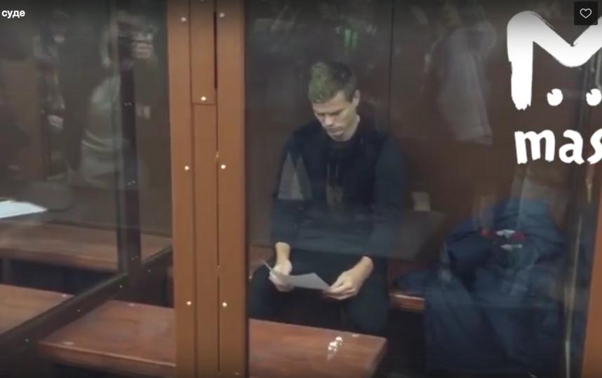 Кокорин в зале заседания, Тверской суд. Фото скриншот https://vk.com/mash