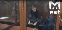 Футболист Александр Кокорин произнес речь в суде