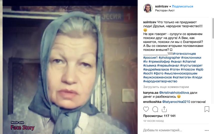 Как менялась Екатерина Терешкович. Фото instagram.com/solntcev