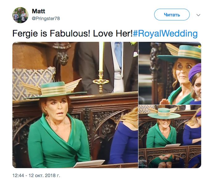 Сара Фергюсон стала главным героем свадьбы дочери. Фото Скриншот/Twitter
