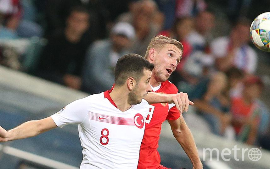Россияне одержали победу над турками второй раз. Прошлая игра в Лиге наций завершилась со счётом 2:1. Фото AFP