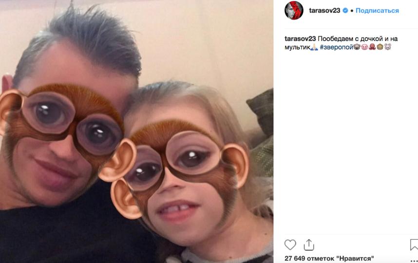 Дмитрий Тарасов с дочерью от первого брака, фотоархив. Фото скриншот https://www.instagram.com/tarasov23/