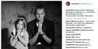 Футболисту Дмитрию Тарасову может грозить уголовное дело