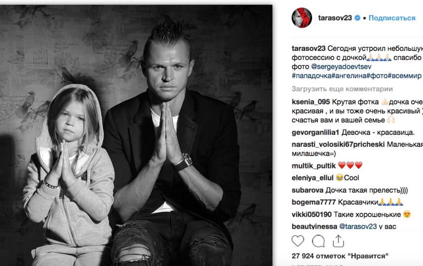 Дмитрий Тарасов с дочерью от первого брака, фотоархив.