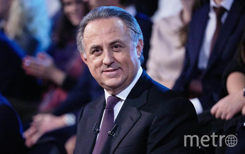 Виталий Мутко, президент РФС. Фото Getty