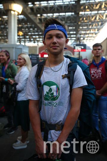 Тимур Нуреев 15 лет, школа 892. Фото Василий Кузьмичёнок