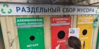 Как правильно сортировать мусор: четыре способа