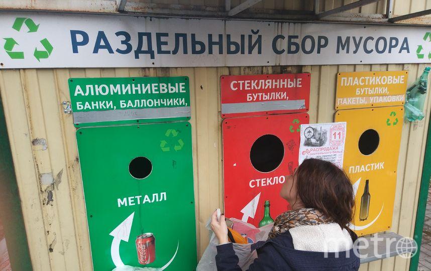 """В городе работает более 650 контейнеров, откуда мусор вывозится раздельно. Фото """"Metro"""""""