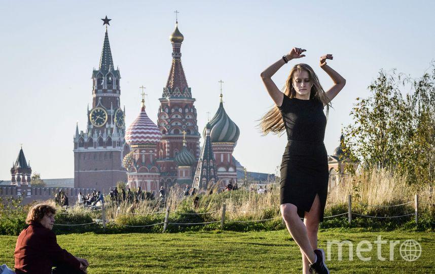 """""""Бабье лето"""" в Москве близко к завершению. Фото AFP"""