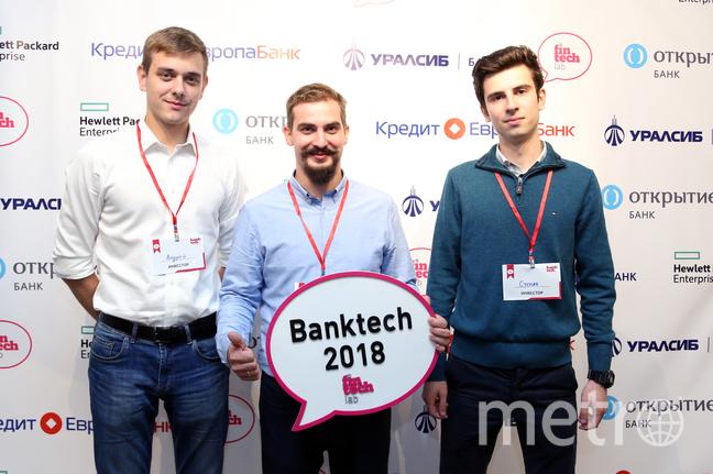 Участники Банктех 2018. Фото Финтех Лаб