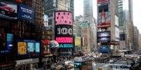 Впервые за 25 лет в Нью-Йорке никто не стрелял