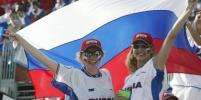 ЧМ принёс экономике России более 950 миллиардов рублей