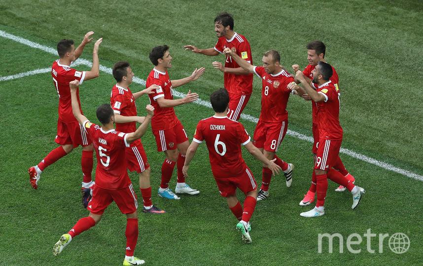 Сборная России по футболу на ЧМ–2018. Фото Getty
