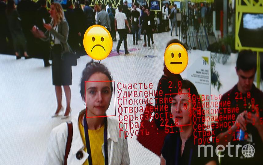 Нейросети подбирают рекламу под настроение. Фото Василий Кузьмичёнок