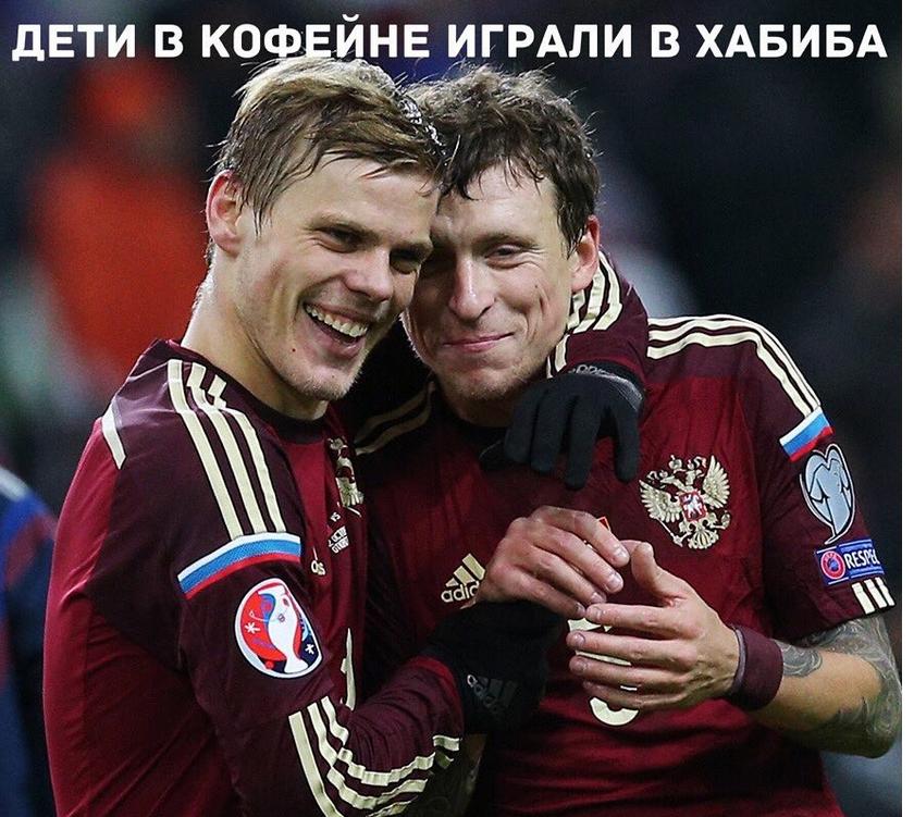 Александр Кокорин и Павел Мамаев, мемы в социальных сетях. Фото скриншот соцсети