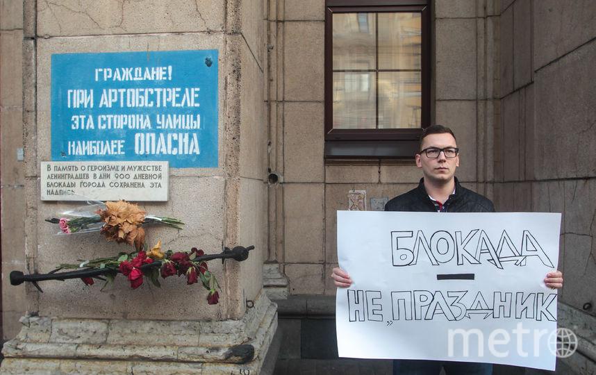В Петербурге идея фильма вызвала шквал негодования. Фото Роман Пименов, Интерпресс