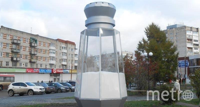 Солонка, ставшая знаменитой. Фото permkrai.ru