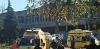 Теракт: в колледже в Керчи подорвали взрывное устройство