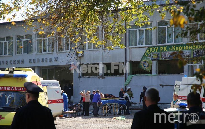 Фото: Крчь.ФМ. vk.com/kerchfm. Фото vk.com