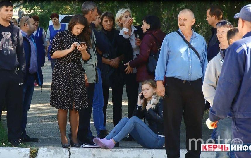 Трагедия в Керчи. Фото Mash