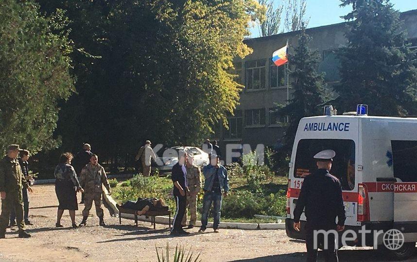 Трагедия в Керчи. Фото Kerch.FM