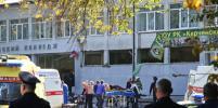 Родственник пострадавшей при нападении на керченский колледж: Дочка постоянно плачет