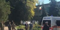 Учительница из колледжа Керчи: мы перевязывали раненых