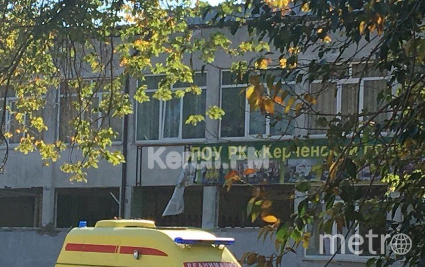 Фото: Керчь.ФМ. Фото vk.com