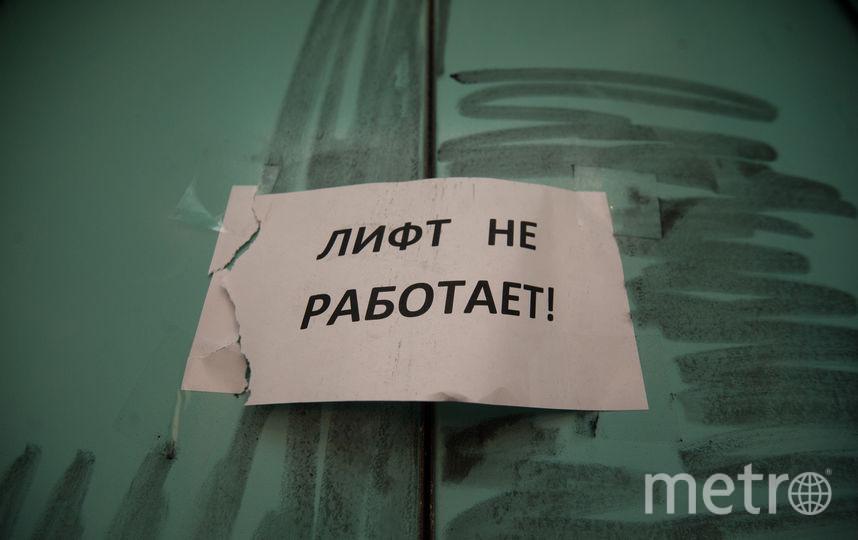"""Поломки лифтов – дело для петербуржцев привычное. Фото Святослав Акимов, """"Metro"""""""