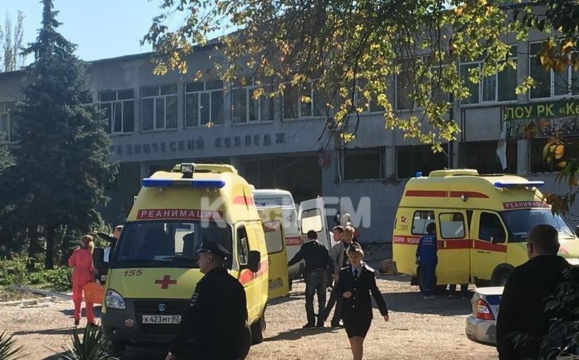 Трагедия в Керчи. Фото скриншот Kerch FM