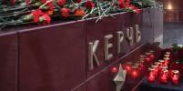 В Сети появилось видео подготовки к нападению на колледж в Керчи