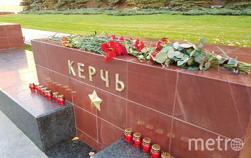 В Москве несут цветы в память о погибших. Фото Василий Кузьмичёнок
