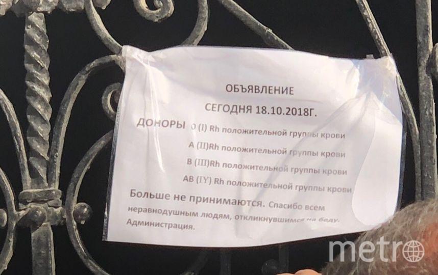 В Керчи люди пришли сдавать кровь. Фото https://vk.com/overhearkerch