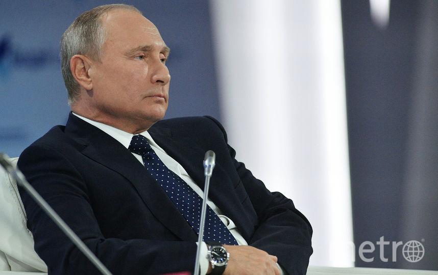 "Владимир Путин на форуме ""Валдай"". Фото AFP"