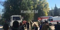 Студент колледжа в Керчи: Я видел, как выносят моих погибших друзей