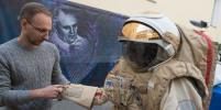 Петербуржцев зовут в открытый космос