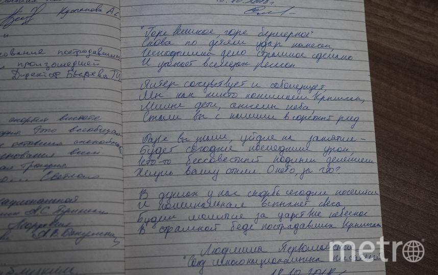 """В Доме национальностей на Моховой. Фото Святослав Акимов, """"Metro"""""""