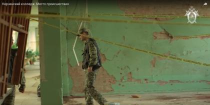 Видео из колледжа в Керчи опубликовал следком: на полу кровь, на стенах - выбоины от пуль