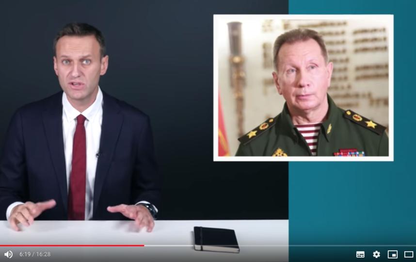 Навальный записал Золотову ответ. Фото скриншот https://www.youtube.com/watch?v=_2KfjJ-7914&t=45s