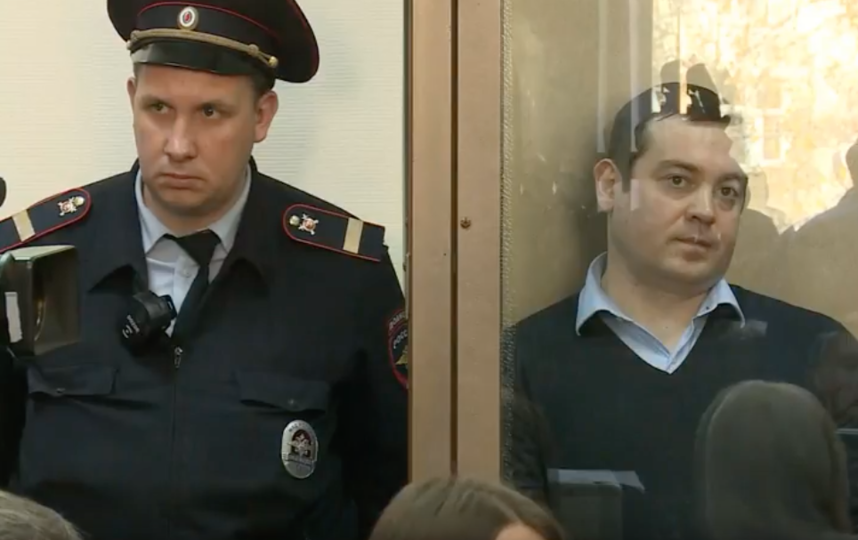 Оглашение приговора Эрику Давидычу. Фото Скриншот YouTube/ Телеканал 360, Скриншот Youtube