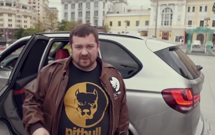Блогер Эрик Давидыч. Фото Скриншот YouTube
