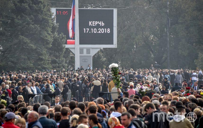 Прощание с погибшими в Керчи. Фото AFP