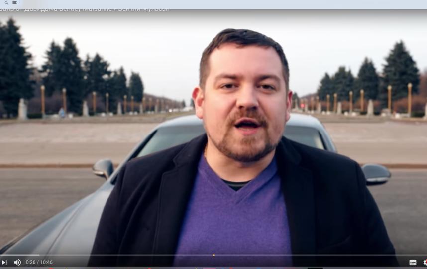 "Эрик ""Давидыч"" Китуашвили. Фото Скриншот Youtube"
